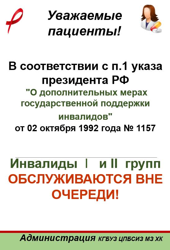 D0B8D0BDD0B22