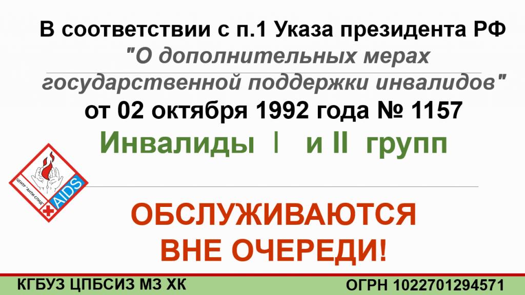 D0B8D0BDD0B23