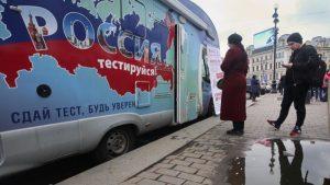 В России появятся новые опорные центры по борьбе с ВИЧ-инфекцией