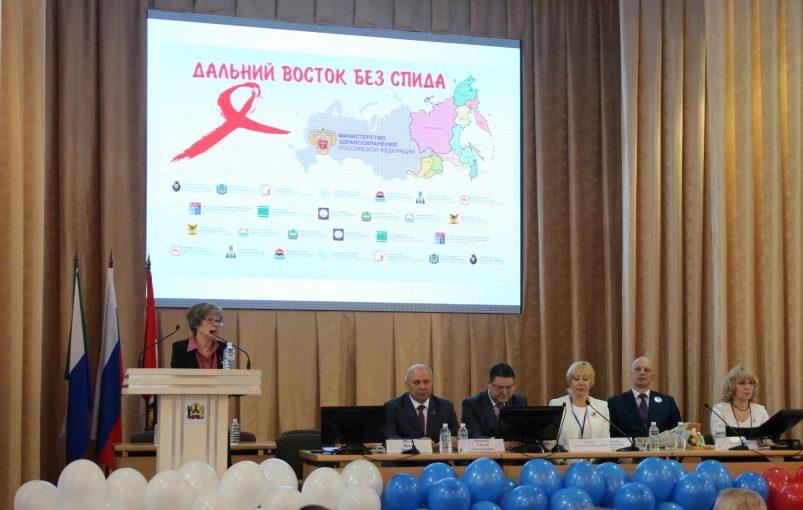 Дальний Восток может стать первым из регионов без СПИДа