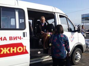 "Более 430 хабаровчан узнали свой ВИЧ-статус в ходе акции ""Стоп ВИЧ/СПИД"""