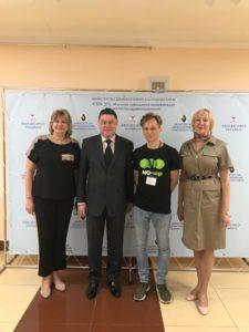 Научно-практический семинар – Инфекционная служба РФ: стратегические цели для борьбы с вирусными гепатитами, как проблемы общественного здравоохранения до 2030 г.