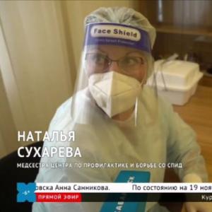 В Хабаровский край поступила партия экспресс-тестов на COVID-19
