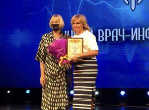 """Торжественная церемония награждения победителей конкурса """"Признание"""""""